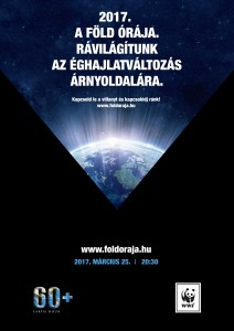 EARTH_HOUR_2017_poster